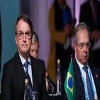 브라질,성장률,지난해,경제,기록,규모