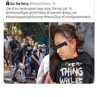 에인절,시위,페이스북,소녀