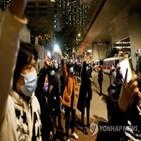 홍콩,홍콩보안법,변호사,기소,보석,탈당,보도