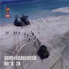 중국,대만,훈련,남중국해,관찰자망,참여,상륙훈련