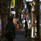 일본,바이러스,변이,긴급사태,1천,수도권,확인,연장