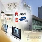 점유율,샤오미,화웨이,유럽,시장,스마트폰,삼성전자