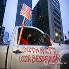 아마존,노조,설립,물류센터,직원,미국,투표