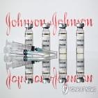 백신,승인,존슨앤드존슨,대한