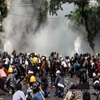 미얀마,쿠데타,이후,사망자,통신,군정,미국