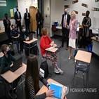 바이든,여사,교사,장관,학교,방문,대통령,접종,카도