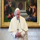 교황,방문,미얀마,이라크,신자,국민