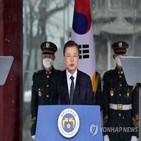 대통령,한국,닛케이,한일