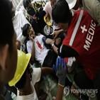 미얀마,통신,사망