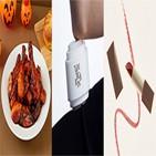 선물,치킨,화이트데이,코스메틱,컬러