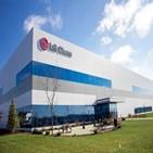 배터리,미국,전기차,공장,시장,LG에너지솔루션,LG