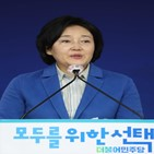후보,사퇴,윤석열,대해선,서울시