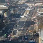 도로,주변,공사,서울시,시뮬레이션,감소,교차로