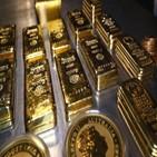 금값,작년,수요,최근,인플레이션,미국
