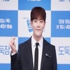 김형규,동하,피해자,사실,학교폭력,배우,입장,피해,본인,댓글
