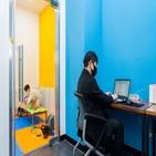 직원,스마트워크스테이션,업무,자녀,사무실