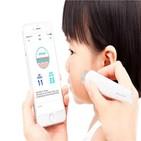 지파워,피부장벽,피부장벽측정기,신생아,글로벌,NIH,개발,임상연구
