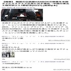 카이코리아,일본,한복,광고,중국,네티즌,게시