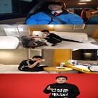 안성준,매니저,서울,공개