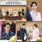 주단태,김소연,합병계약,펜트하우스2,천서진,엄기준,서로,천서진과