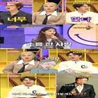 시아버지,사연,취급,김수찬,남편,박나래