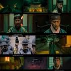 태종,악령,조선,티저,영상,인간,조선구마