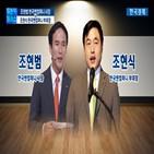 사장,조현범,조현식,부회장,소액주주,국민연금,장남,형제