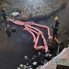 원유,유출,기름,해상,펌프,에쓰오일