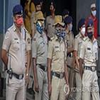 인도,경찰,체포