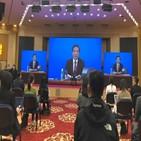 중국,나라,이익,관계,발전,미국,대변인