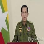 미얀마,제재,군부,쿠데타,미국,중국