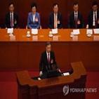 대만,중국,홍콩,정협,발언