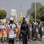 시위,양곤,군경,상황,이후,헬멧