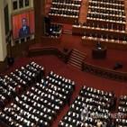 홍콩,선거제,선거,중국,입법회,전인대,정부,개편,구의회,행정장관