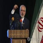 미국,이란,핵합,합의,복원