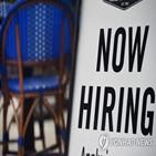 일자리,증가,미국,지난달,코로나19