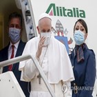 이라크,교황,방문,화합,평화,기독교