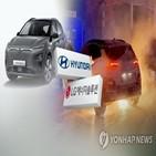 작년,리콜,현대차,충당금,코나,영업이익,비용,LG에너지솔루션,반영