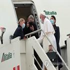이라크,교황,방문,교황청,기독교