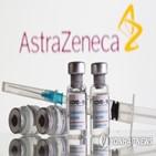 백신,접종,아스트라제네카,이상,고령층,승인