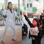 여성,군부,미얀마,저항,쿠데타,시위,시위대,세대,거리,남녀
