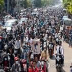 미얀마,군부,미국,쿠데타,대해,조처,거래,대사관