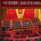 홍콩,전인대,업무보고,대표,코로나19,박수,회의장,자리,총리,가운데