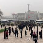베이징,미세먼지,양회,중국,건강,이날