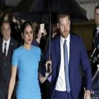 왕실,부부,영국,해리,왕자,왕자비,직원,마클