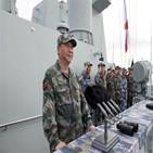 중국,해군,해군력,미국