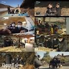 손현주,유해진,김상호,모습,화본역,케미,김준현
