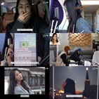 소유,신곡,베이빌,이효리,공개,작업,뮤직비디오