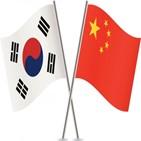 한국,조선족,태극기,국기,맘카페,중국