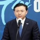 후보,사무총장,김영춘